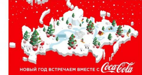 Coca Cola officially apologizes for map showing Crimea as part of Russia