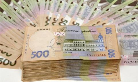 Ukraine consolidated budget revenue 38.1% up in 2015