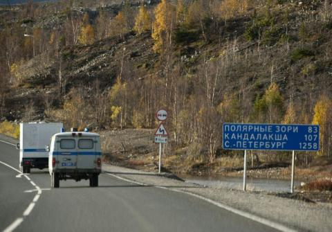 Russia prison chief arrested for 'stealing 50km road'
