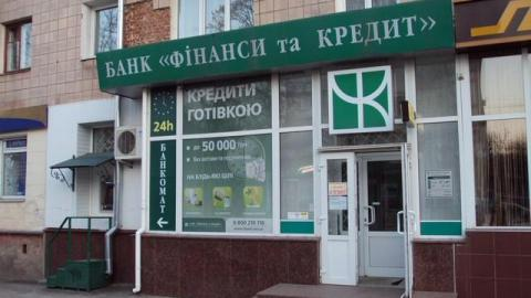 Deposit Guarantee Fund, depositors of bank Finance and Credit agree on joint control over bank's liquidation