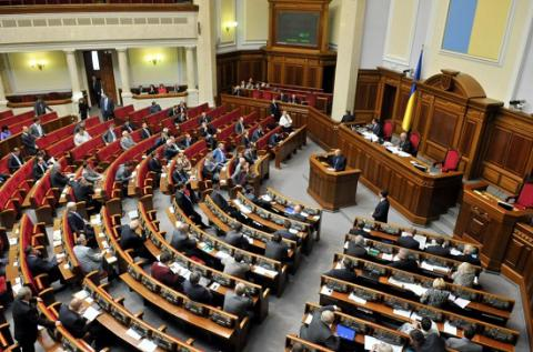 Rada's passing law on privatization will allow to start it in H1, 2016