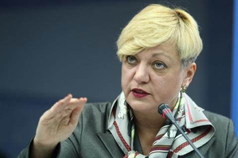 Gontareva: Privatization in 2016 can replenish state treasury by $1 bln