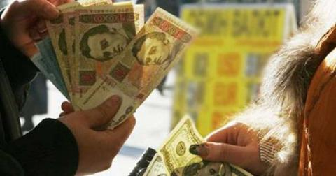NBU strengthened official exchange rate to UAH 26.46 to dollar