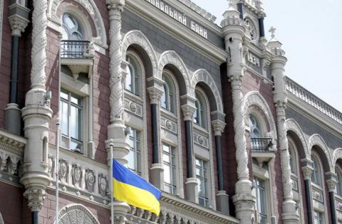NBU proposes allowing small banks to merge without competition agency's permit