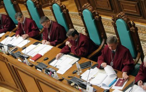 Ukrainian Constitutional Court will deside what parliament session is on March,18