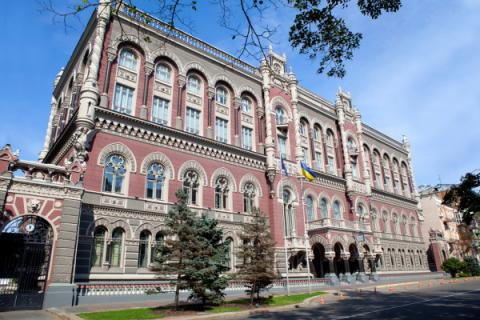 'The work on the credit register is underway' - Deputy NBU Governor
