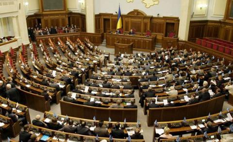 Rada ratifies protocol on children rights