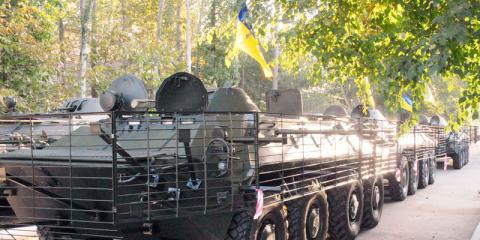 U.S. lifted restrictions in cooperation with Ukroboronprom