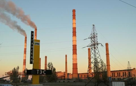 Third of Luhansk region without electricity