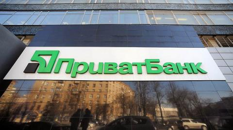 PrivatBank tentatively sees 4.8-fold rise in profit in 2015