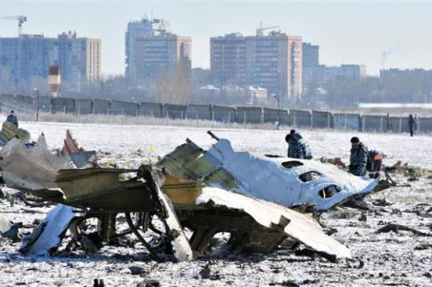 Interstate Aviation Committee ascertained cause of  737-800 crash in Rostov-on-Don