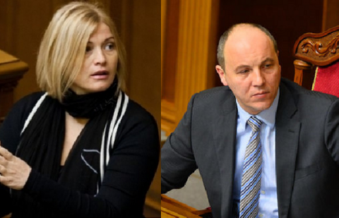 Verkhovna Rada of Ukraine voted for Andriy Parubiy as new Speaker, Iryna Gerashchenko as First Vice-Speaker