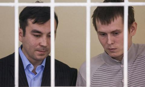 Russian GRU officers Alexandrov, Yerofeev may receive 15-year jail terms