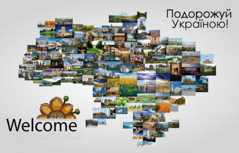 Tourism in Ukraine: Very close to the dead end?