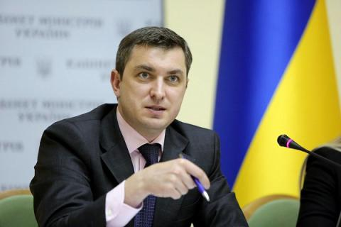 Ukraine's budget could obtain UAH 20 bln from privatization in 2016 - SPF head