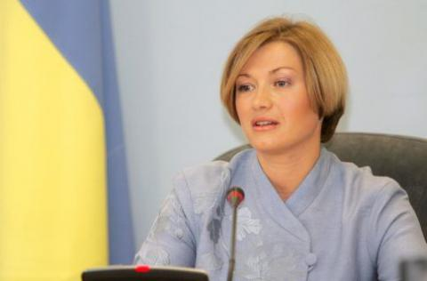 Militant's attacks on the checkpoints in Donbas inadmissible – Gerashchenko