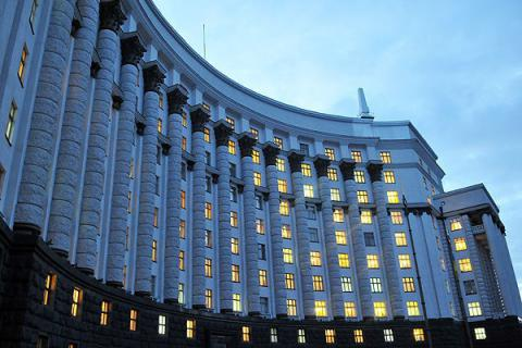 Ukrainian govt approved draft laws on Fiscal Service reform necessary for cooperation with IMF