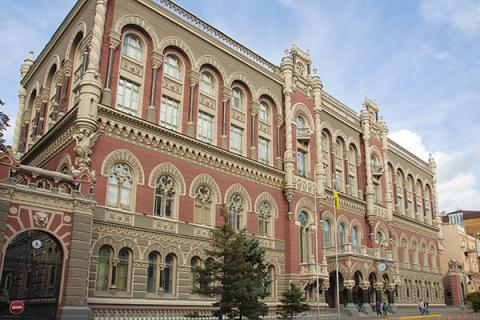 NBU requested qualification commission to punish judges who ruled out bank Soyuz liquidation