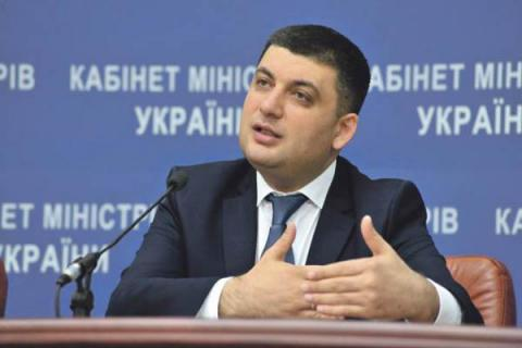 Ukraine's PM  wants to simplify access of medicines to Ukrainian market