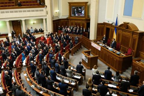Ukrainian parlament to cancel official registration of foreign investment