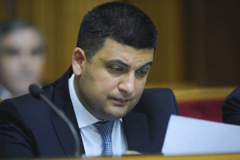 Ukrainian Cabinet gave UAH 1.1 bln for 220 regional projects