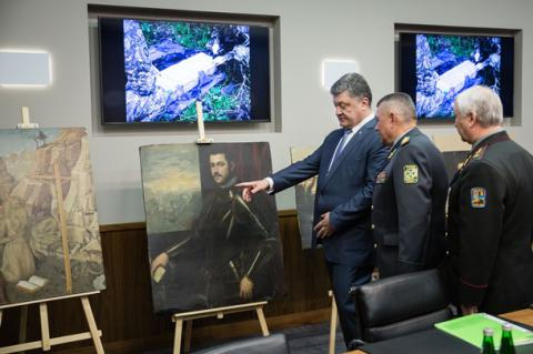 Ukraine's Border Guard found 17 paintings stolen from Verona museum