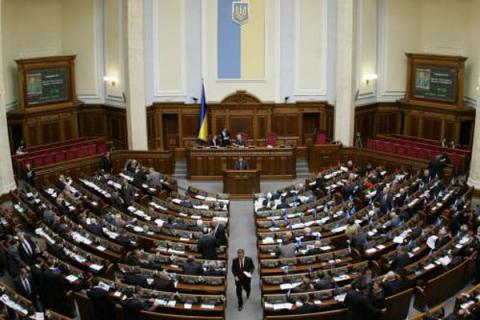 "Ukrainian parlament didn't supported draft on criminal liability of ""thieves in law"""