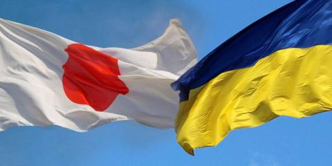 Japan allocated $ 13.6m for restoring of infrastructure in war-torn Donbas