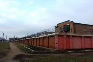 Prisoners have taken over penal colony in Kirovohrad, officials deny (updated)