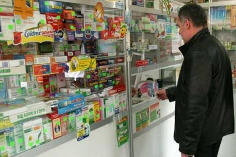 Ukrainian MPs passed law facilitating foreign medicine registration
