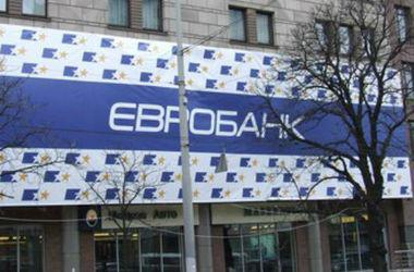 Temporary administration at insolvent Eurobank prolonged -  Ukrainian DGF