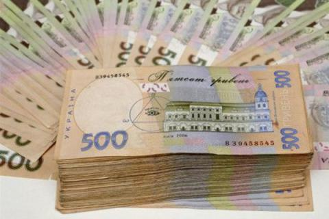 Ukrainian Finance Ministry reports 23.6% budget expenditure growth
