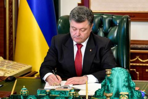 Ukrainian President approved ratification of transport agreements with Cyprus, several EU countries