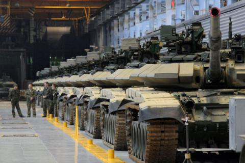 Ukroboronprom: New armament facility building project needs more state funding
