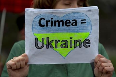 Extremists, terrorists list publised by Russia includes Crimean journalists, activists