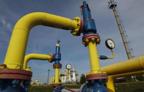 Slovakia's Nafta acquires 50% in Uzhgorod gas field from Cub Energy