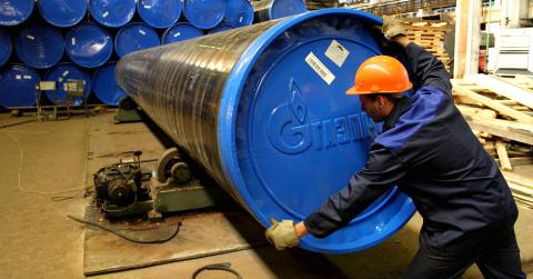 Gazprom's counterclaim on UAH 86 bln fine dismissed by Ukraine's higher business court