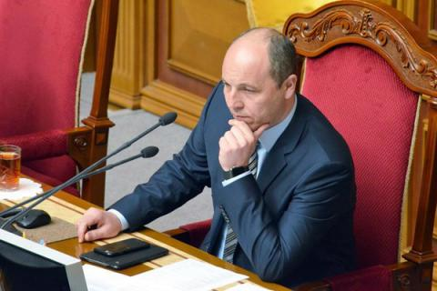 Ukraine's Govt submitted country's budget resolution for 2017 in Parliament