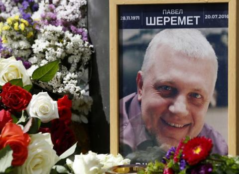 FBI ready to assist Ukrainian law enforcers in journalist Sheremet murder investigation - U.S. Department of State
