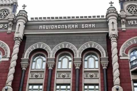 NBU's assets 3% up in H1 2016