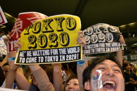 5 new sports may be included inTokyo 2020 Olympic Games