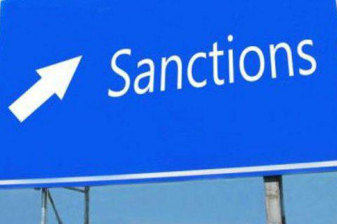 Ukraine expanded the sanctions list by 259 people