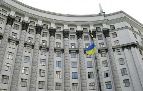 Ukrainian govt introduces 'silent consent' principle for draft resolutions approving