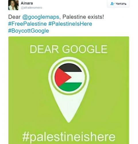 Google Maps didn't recognize Palestine: the country is not marked on services map
