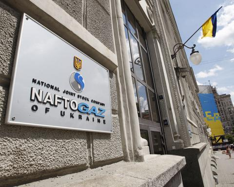 """Naftogaz"" to cut gas import in Ukraine by 7,7% in 2017"