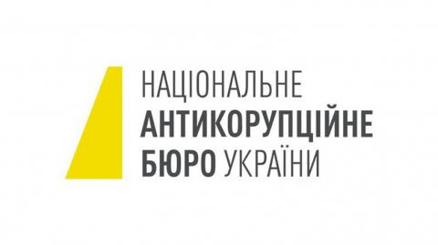 "SBU accuses NABU department's deputy head of corruption for work as ""coach"" at European fund"