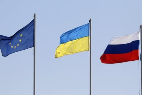 EU willing to act as mediator between Russia, Ukraine - European Commission representative