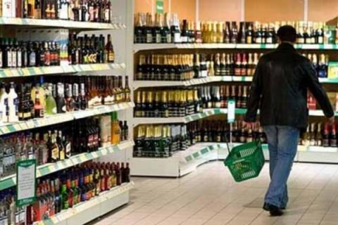 Ukraine's Finance Ministry supported motion to increase minimum alcohol prices