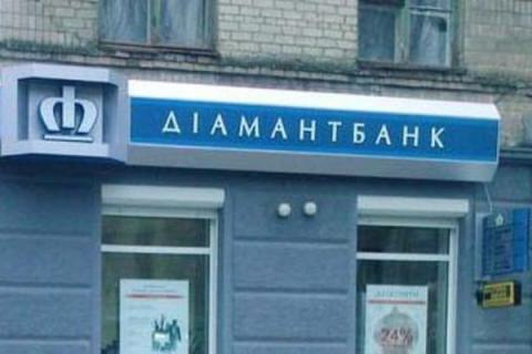 Ukrainian competition agency fined Austrian company for buying control stake in Diamantbank