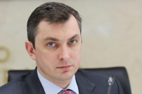 Ukraine's State Property Fund submits to govt new draft law on privatisation - SPF Head